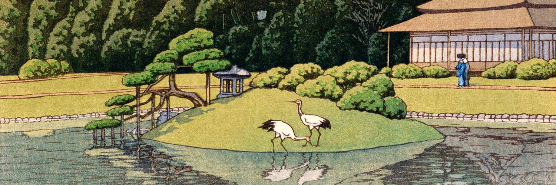Kawase Hasui - Okayama korakuen 1500x500