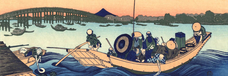 Katsushika Hokusai - Onmagashi yori ryogokubashi yuhi mi 1500x500