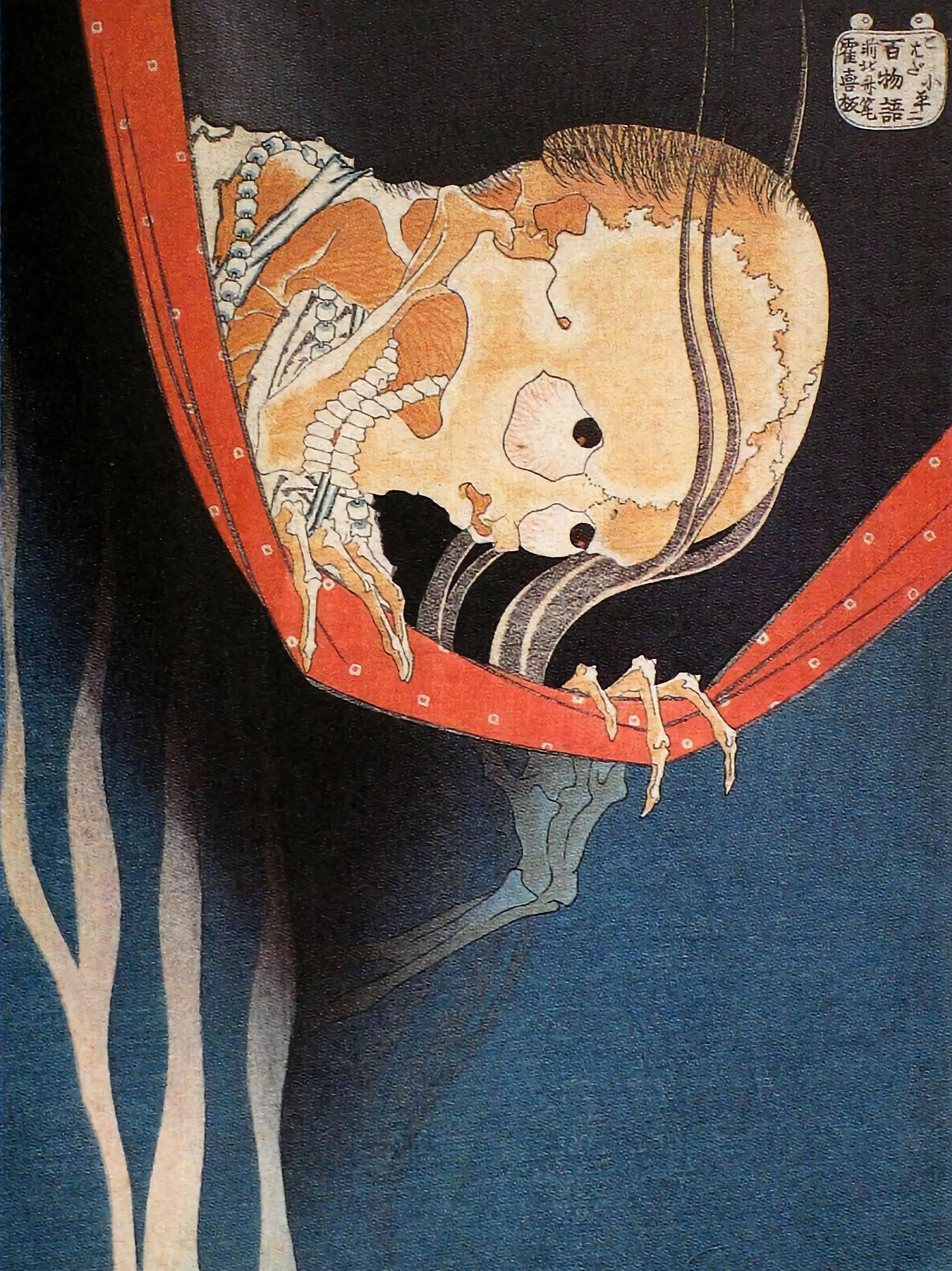 Katsushika Hokusai - Hyaku monogatari kohadakoheiji 2048x2732