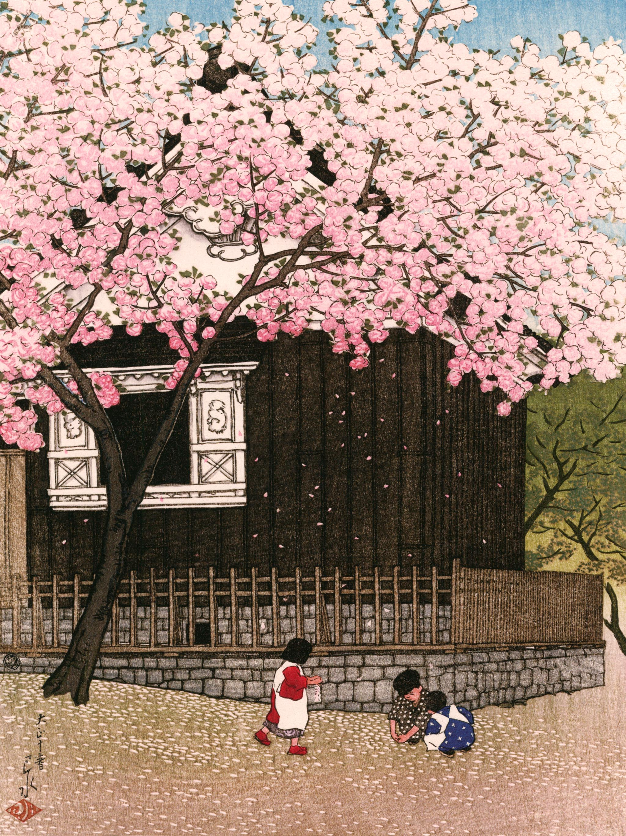 Kawase Hasui - Haru no atagoyama 2048x2732