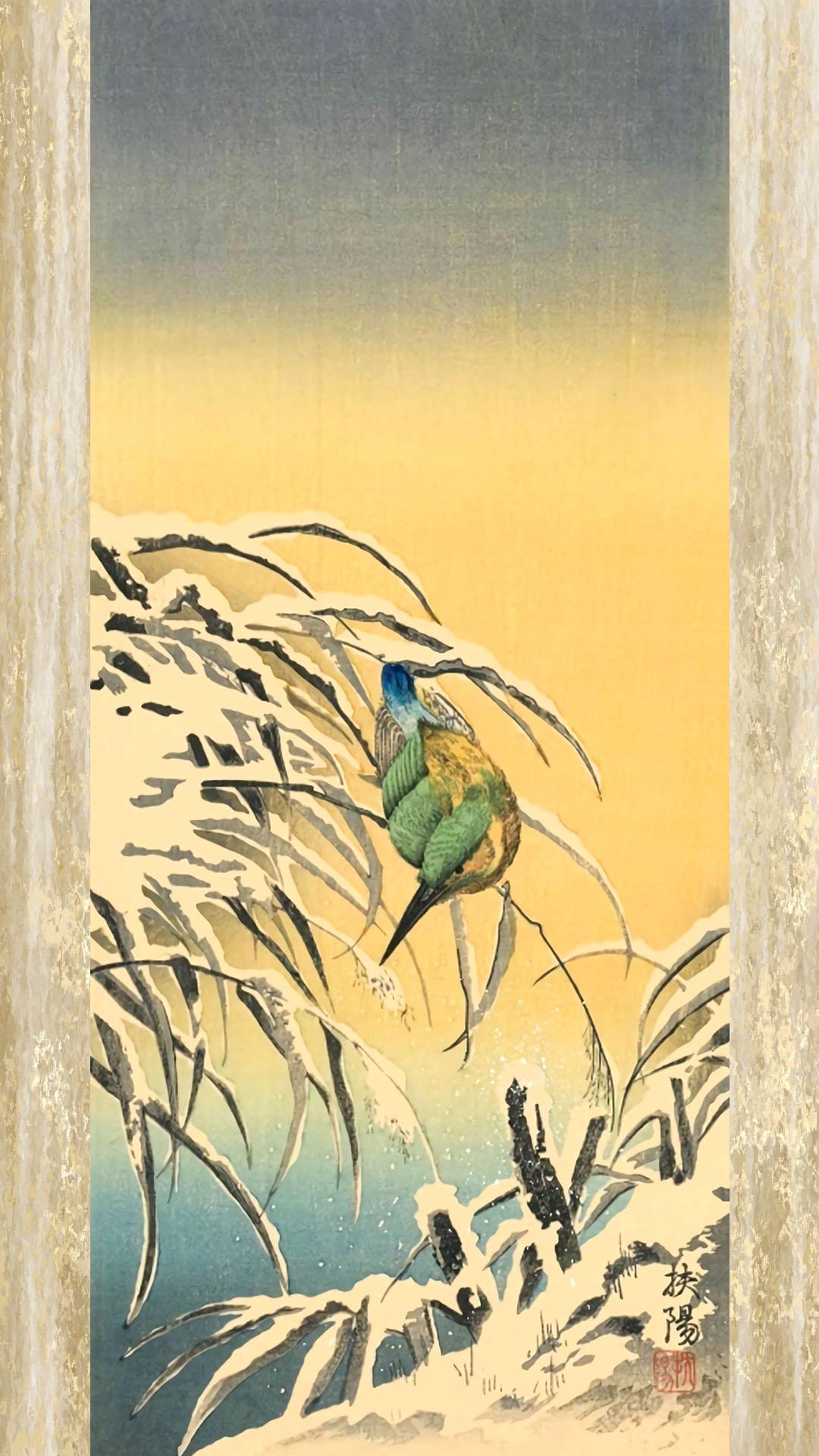 Narasaki Fuyou - Secchu kawasemi 1080x1920 2