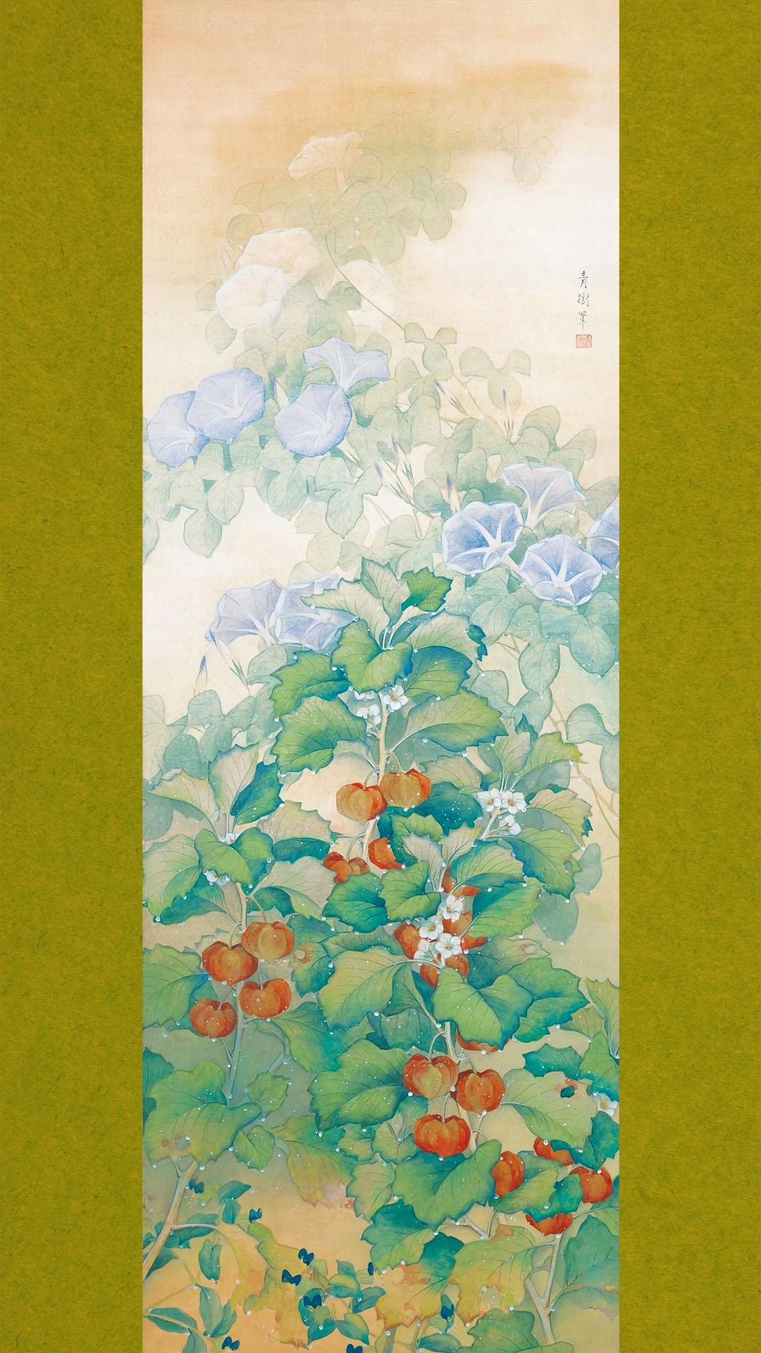 Omoda Seiju - Asatsuyu 1080x1920 2