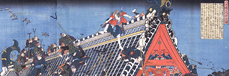 Utagawa Kuniyoshi - Hakkendenn nouchi houryukaku 1500x500