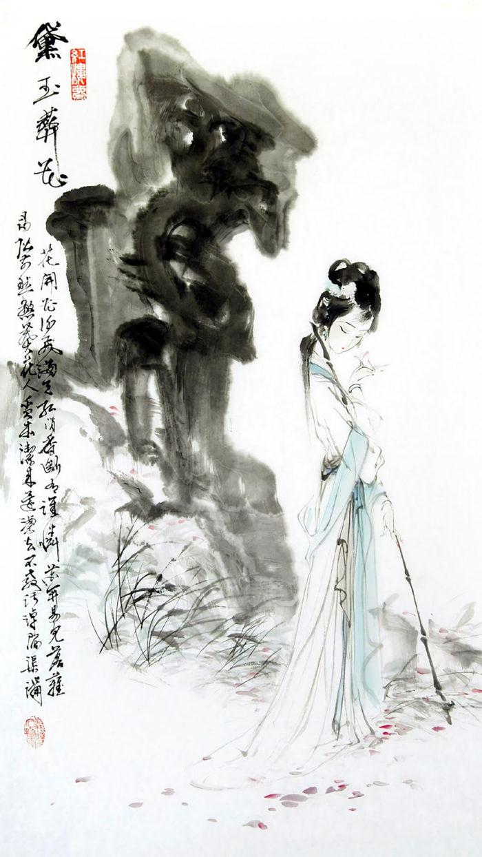 Wang Yisheng - Daiyu Zang hua 1080x1920