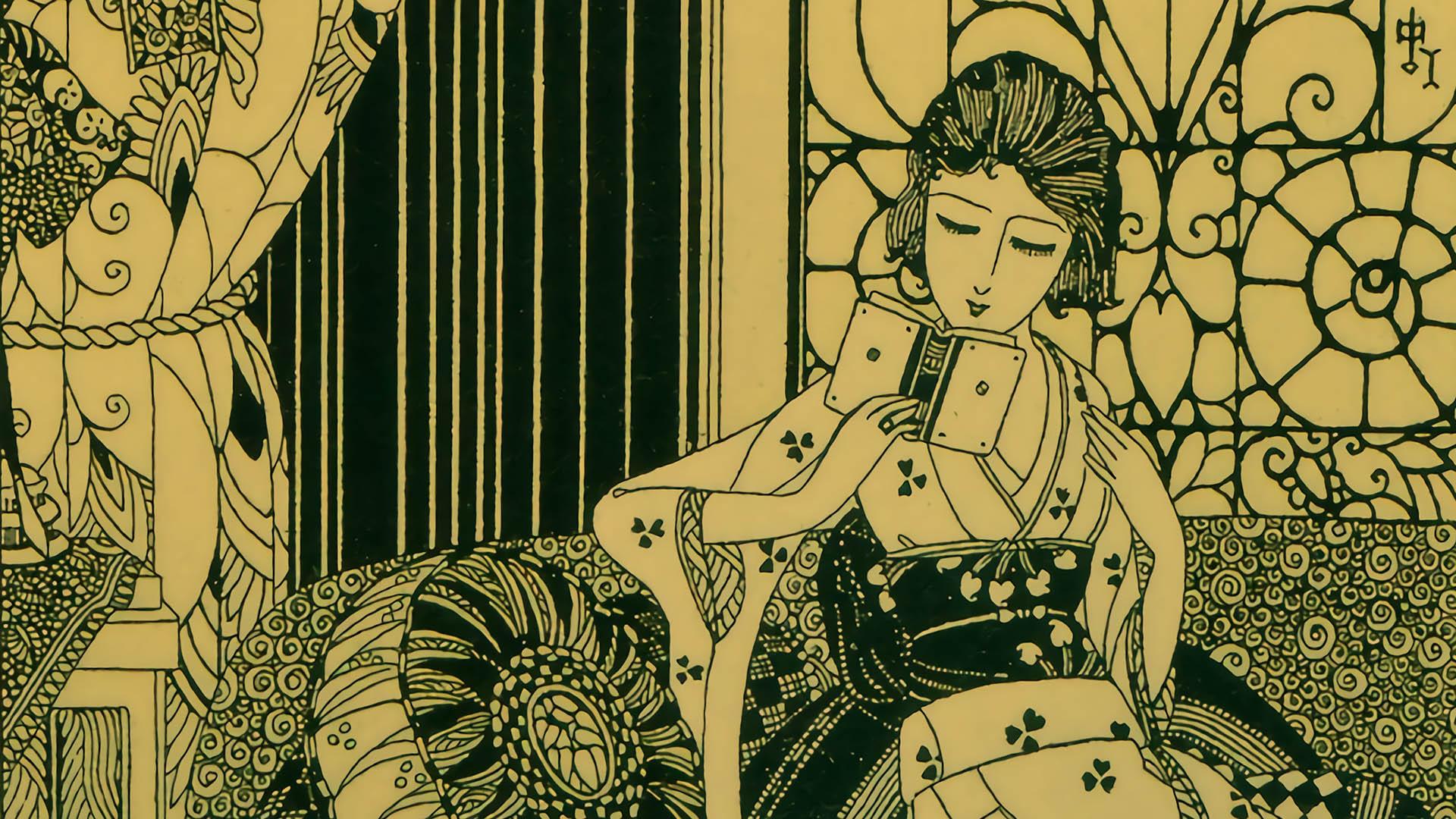Fukiya Koji - Waga ATELIER 1920x1080