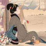 池田輝方 / 江戸の錦 茶屋