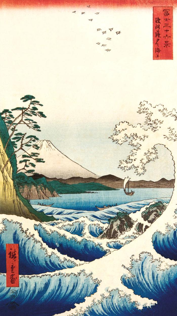 Utagawa Hiroshige - Suruga satta no kaijo 1080x1920