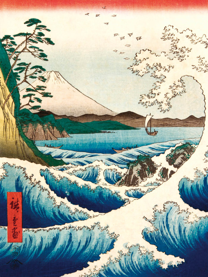 Utagawa Hiroshige - Suruga satta no kaijo 2048x2732