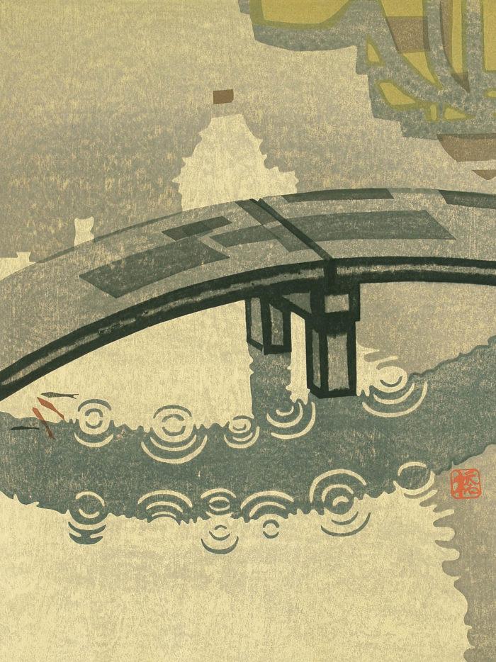 Hashimoto Okiie - Ishibashi 2048x2732
