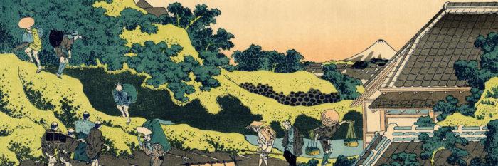 Katsushika Hokusai toto surugadai 1500x500