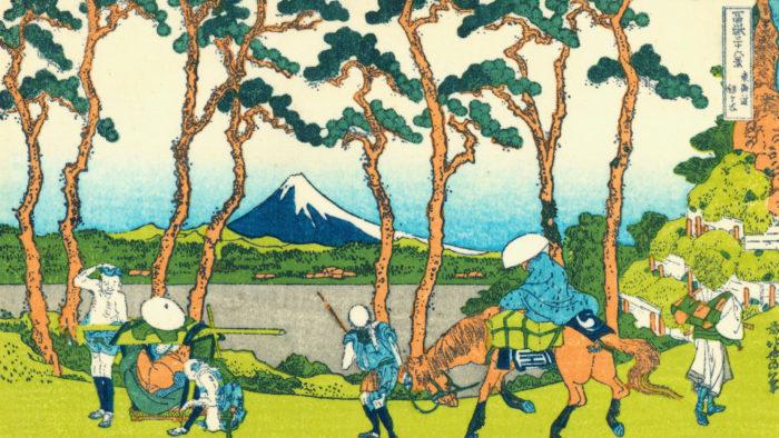 Katsushika Hokusai - tokaido hodogaya 2560x1440
