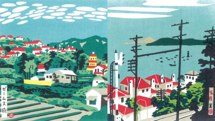 Kawanishi Hide - Shioya James gai 1920x1080
