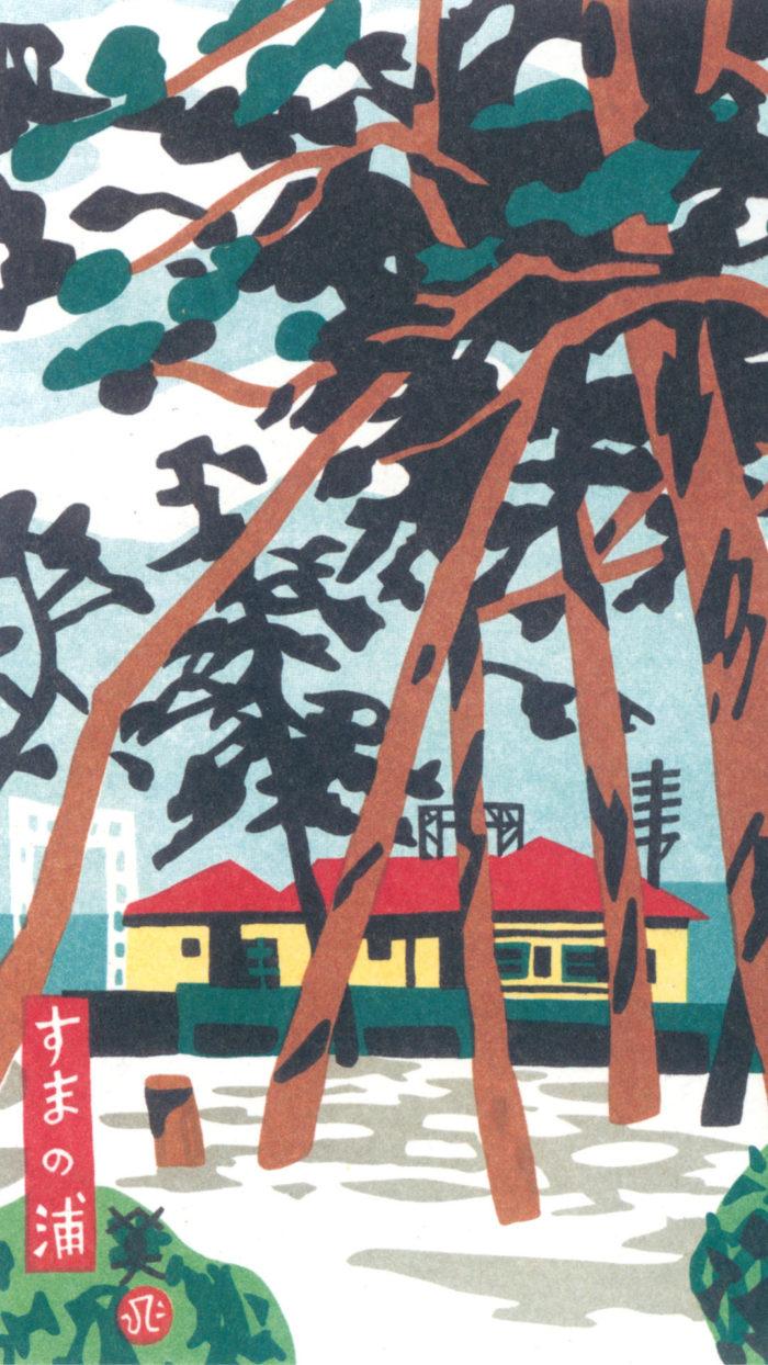 Kawanishi Hide - Sumanoura 1920x1080