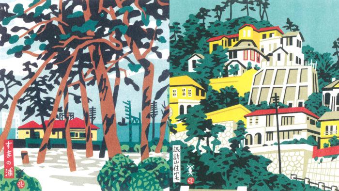 Kawanishi Hide - Sumanoura suwayamajutaku 2560x1440