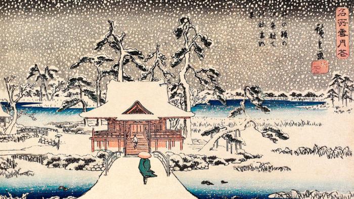 Utagawa Hiroshige - Meisho Setsugetsuka 1920x1080