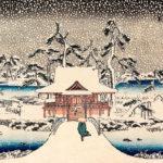 歌川広重 / 名所雪月花 井の頭の池 弁財天神社 雪の景