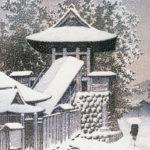 川瀬巴水 / 高野山 鐘楼