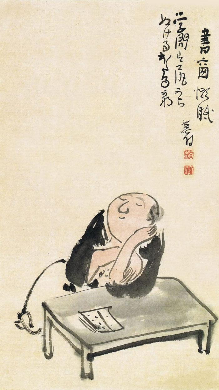 Yosa Buson - Gakumon ha shirikara 1080x1920
